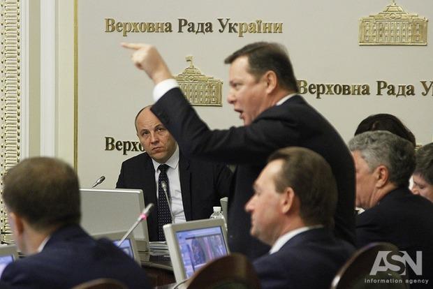Радикалы заявили, что не будут голосовать за скандальный закон о Конституционном суде