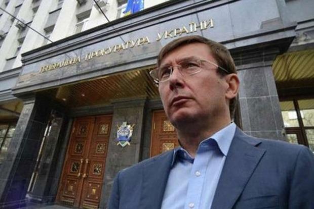 Первый заместитель Генпрокурора подал в отставку