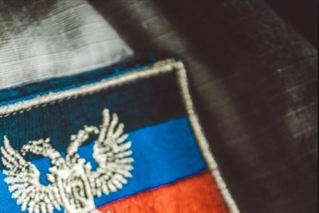 В Запорожье СБУ задержала боевика, работавшего в «прокуратуре ДНР»