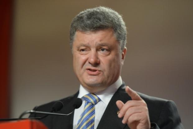 Порошенко рассказал, какими должны быть изменения в налоговое законодательство