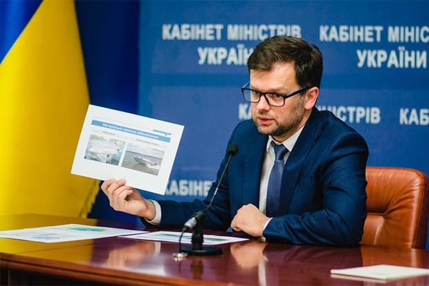 Кабмин уволил главу Госрыбагентства Ковалива
