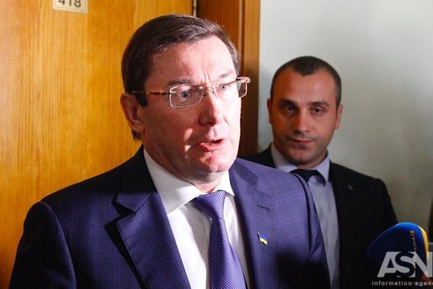 САП открыла два дела на Луценко по обвинению в неуплате налогов