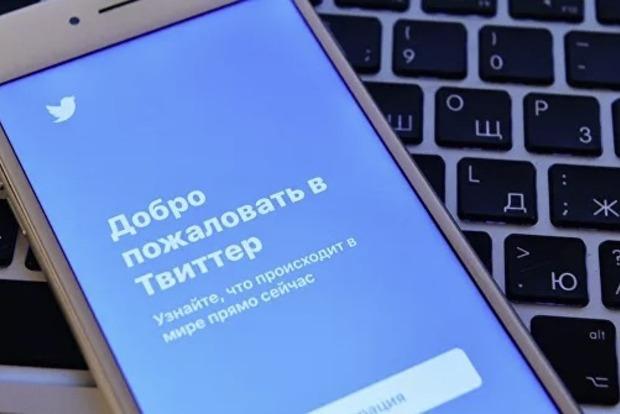 Twitter удалил РИА Новости из поисковой выдачи