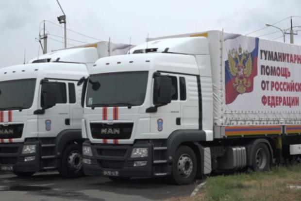 ОБСЕ заметила гумконвой России в Луганской области