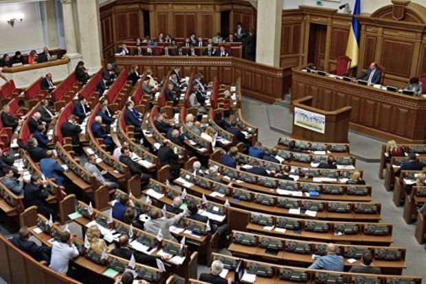 В ВР зарегистрировали новый проект закона «О государственном языке»