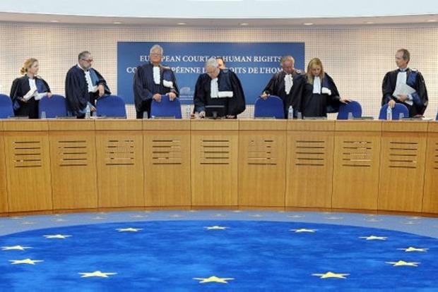 В РФ разрешили не выполнять решение ЕСПЧ по делу ЮКОСа