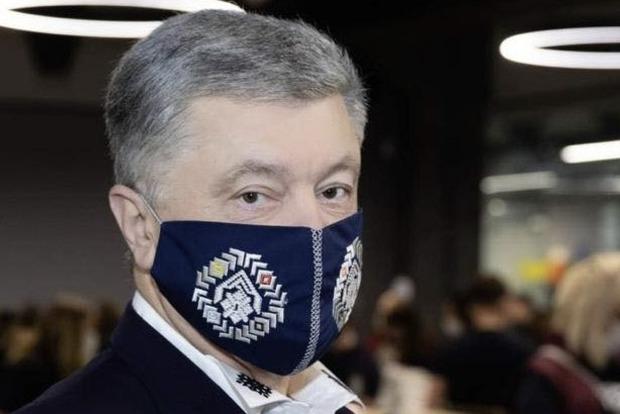 У Петра Порошенка виявили коронавірус