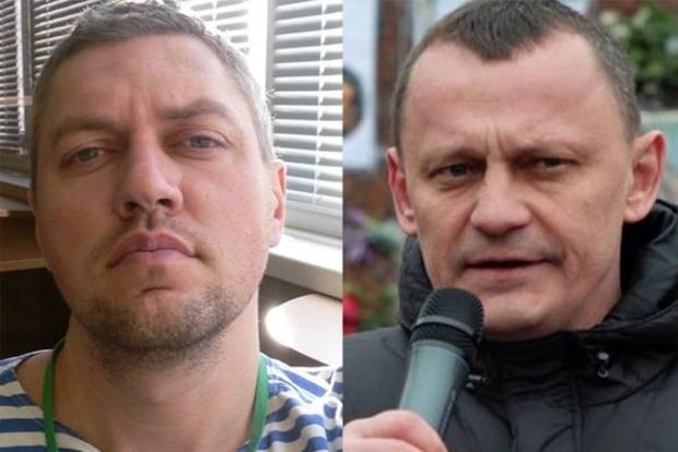 Россия получила запрос Украины о передаче Клыха и Карпюка