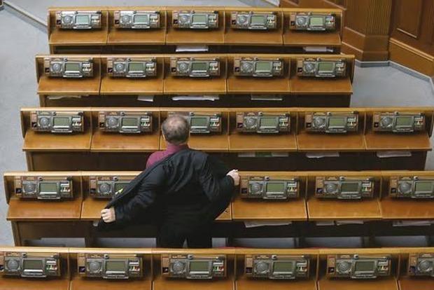 Парламент в ожидании битвы