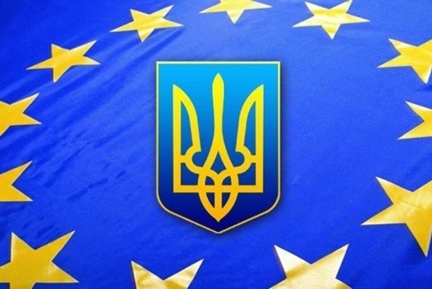 В ЕС назвали вступление в силу Соглашения об ассоциации с Украиной «праздником для  европейского континента»