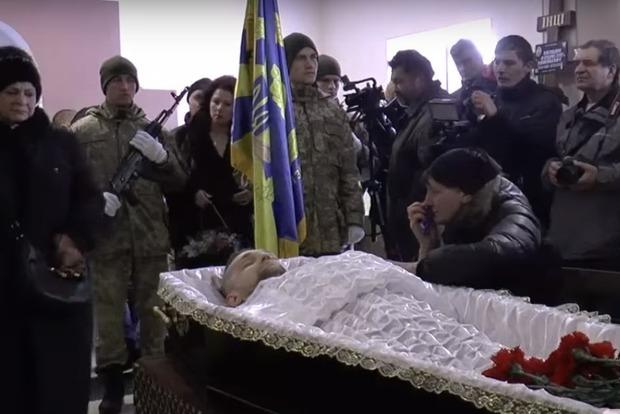 В Николаеве попрощались с летчиком Владиславом Волошиным