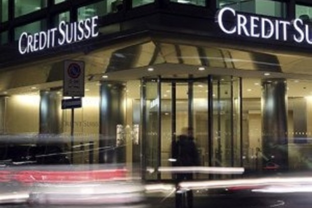 Швейцарский банк заморозил миллиарды российских олигархов