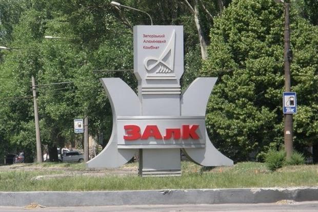 Арестовано имущество Запорожского алюминиевого комбината – прокуратура