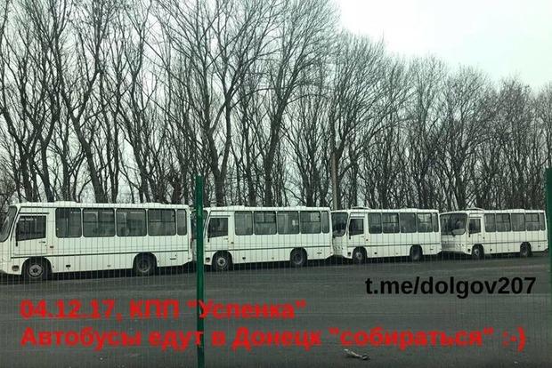 В «ДНР» выдают русские автобусы засобственные
