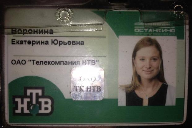 «Правый сектор» задержал журналиста телеканала НТВ