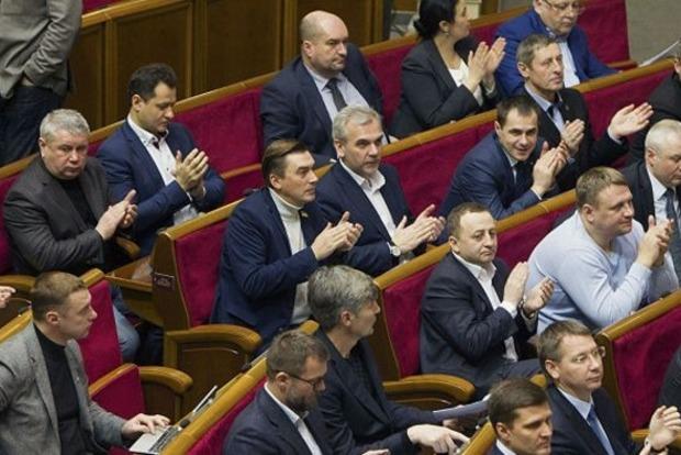 Рада не смогла назначить своего представителя в комиссию по регулированию в энергетике