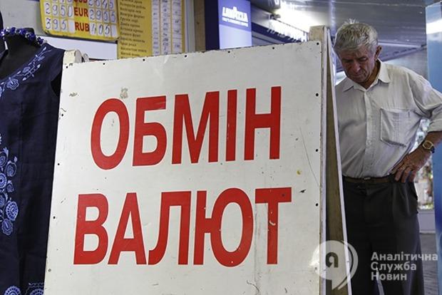 Нацбанк отрицает, что девальвация гривны связана с национализацией «ПриватБанка»