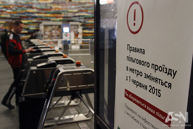 Министр рассказал, что будет сольготами напроезд для украинцев