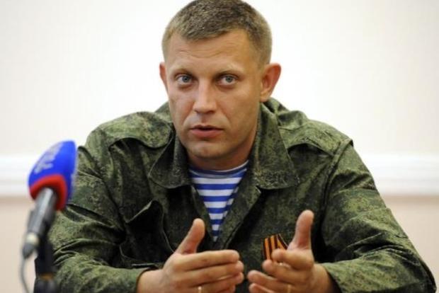 Захарченко рассказал о главной «цели ДНР»: Воссоединиться с родиной