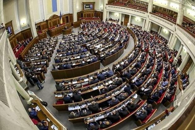 177 народных депутатов получили компенсацию за проживание в Киеве
