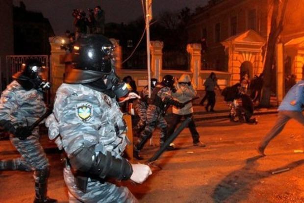 Дело еще одного бывшего беркутовца по разгону Майдана передано в суд