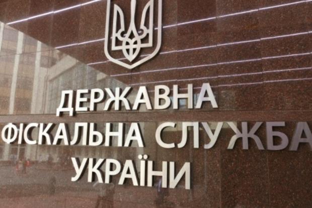 Кабмин просит парламент принять законы для реформы ГФС