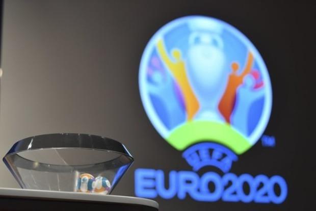 Жеребьевка Евро-2020 по футболу Украина узнала своих соперников