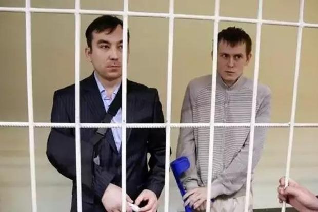 Арест ГРУшников из РФ Ерофеева и Александрова продлили до 2 января 2016 года