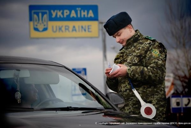 Пятеро пограничников разбились в ДТП на Луганщине