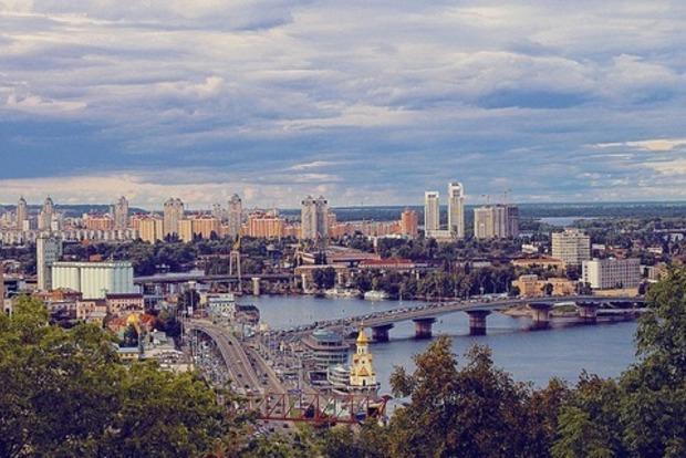 Назван самый комфортный для жизни город. Киев не попал даже в сотню