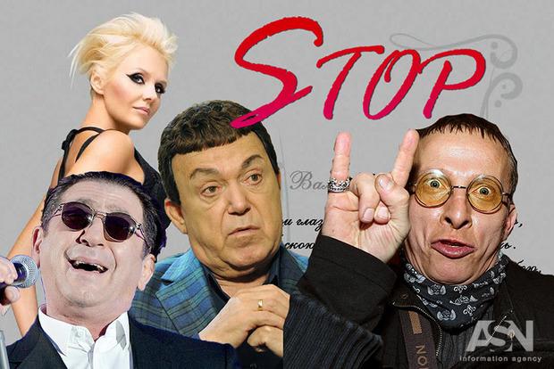 Депутаты запретили гастроли российских артистов в Украине