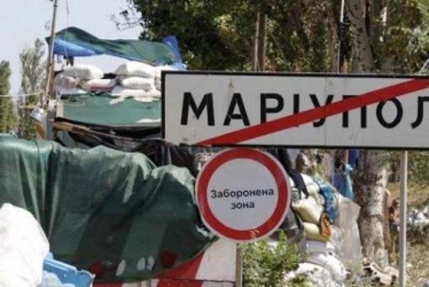 «Оборона Мариуполя»: В городе обстановка спокойная