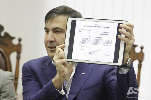 Грузия сообщила, что запрос наэкстрадицию Саакашвили еще актуален