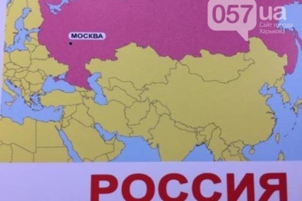В Харькове продают детские карты с Украиной без Крыма