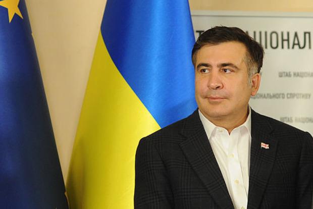 Саакашвили анонсировал собственный приезд встолицу Украинского государства