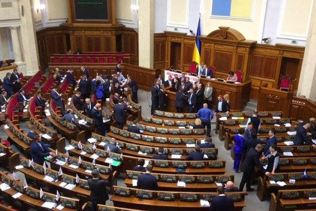 Депутаты ждут глав НКРЭ КУ, НАПК, ФГИ и АМК с отчетом в Раде