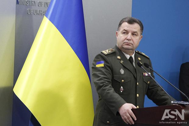 Канада і Швеція підтримали введення миротворців наДонбас