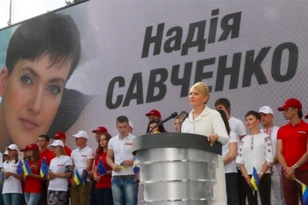 В «Батькивщине» заявили, что Савченко не координирует с ними свои действия