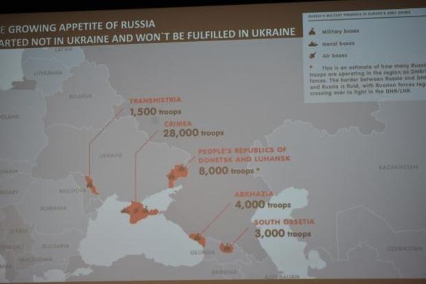 Скандал во Львове: на форуме презентовали карту с «ДНР» и «ЛНР»