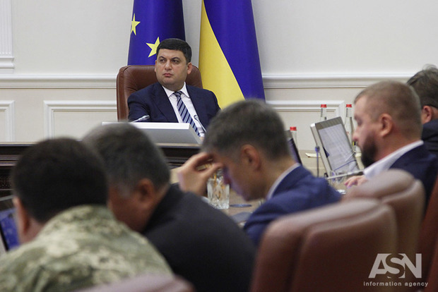 Кабинет министров уволил глав четырех ОГА