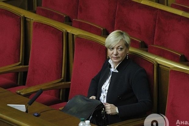 В парламенте готовы рассмотреть кандидатуру нового главы Нацбанка