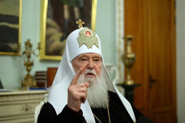 Филарет удостоился звания Герой Украины