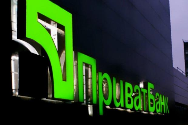 ПриватБанк предупредил о приостановке работы своих систем