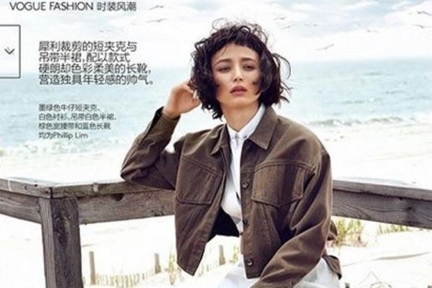 Украинская модель украсила обложку модного журнала Китая