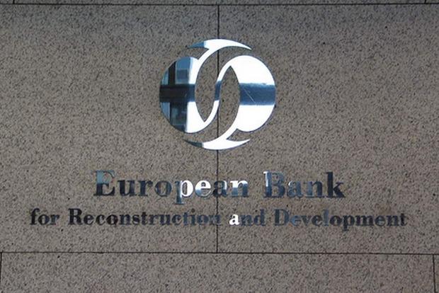Киев ожидает от ЕБРР 300 миллионов долларов на закупку газа