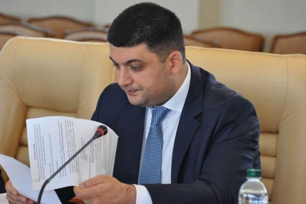 Гройсман объяснил, почему блокада Донбасса не решит проблему освобождения пленных