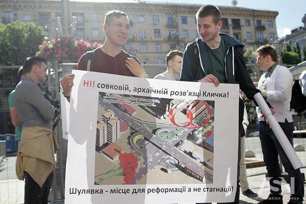 Під стінами КМДА агітували за інноваційний проект реконструкції Шулявського шляхопроводу