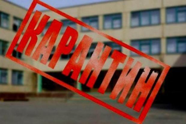 Больше 110 школ закрыты на карантин в Киеве
