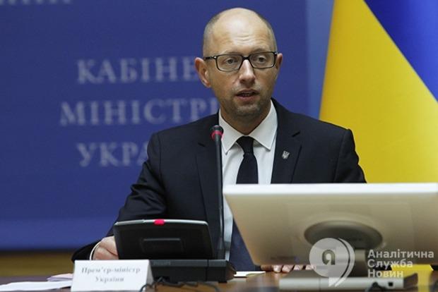 Яценюк: Перед тем как повысить соцстандарты, члены Кабмина встретятся с фракциями парламента