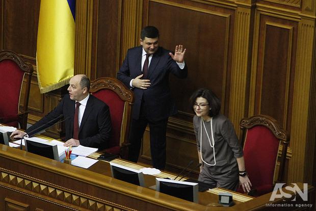 Тимошенко вспомнила старую песню про отставку Гройсмана